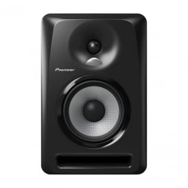 SDJ-50X Active Reference Monitor